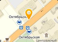 Нейлс Профи (Nails Profi), ЗАО