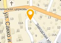 ЛЕНИНГРАДСКИЙ САХАРНЫЙ ЗАВОД, ЗАО