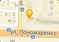 Высоцкая В. А., ИП