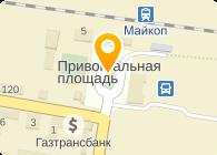 МАЙКОПХЛЕБО-ПРОДУКТ, ОАО