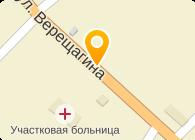 ХАНСКИЙ КОНСЕРВНЫЙ ЗАВОД, ОАО