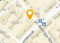 """Интернет магазин """"3g-modem"""""""