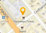 Центр продажи електрики ((220))