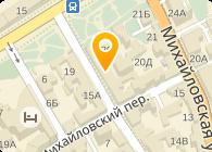 Охранные системы - 2, ООО