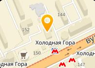 Теплолюкс Харьков, ЧП