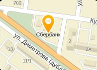 АДЫГЕЙСКИЙ БАНК СБ РФ
