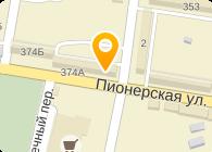 АДЫГМЕДТЕХНИКА РЕСПУБЛИКАНСКИЙ ПРОИЗВОДСТВЕННО-КОММЕРЧЕСКИЙ ЦЕНТР, ГУП