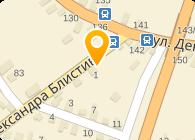 Аватар,ООО