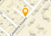 InOrganik LLC, ООО (ИнОрганик)