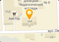 Мобител ТД, ООО