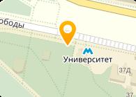 Українська майстерня (Украинская мастерская), ЧП