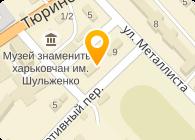 Mabila.shopium, Интернет-магазин