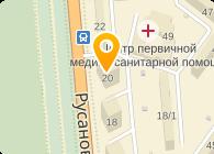Роки (Roki.com.ua)