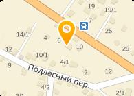 Хмельницкбудинвест, ООО