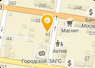 ТИГРИС СЕРВИС-ЦЕНТР