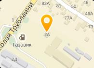 БТК Киев, ООО