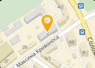 СистэмГруп Украина, ООО (SystemGroup Украина)