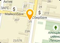 КОМИНКОМ-МАЙКОП, ООО