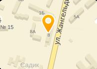 Telecom-Trade (Телеком - Трэйд), ТОО
