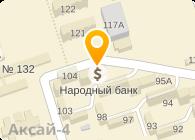 Интернет магазин Apple и аndroid (Епл и андроид), в Яблочко