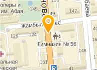 sms-1 (смс-1), ТОО