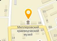 Миллеровская телекомпания