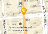 "Интернет-магазин ""Men Style""."