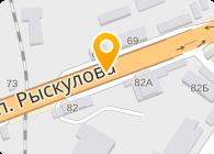 Интернет магазин Apple-s.kz, Алматы