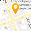 НОТАРИУС БРЫСИНА Л.Н.