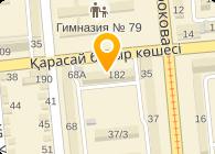 "ТОО ""Skiff company Ltd."""