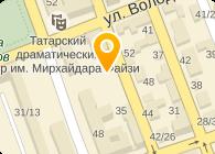 НОТАРИУС ВИЛЬДЕЕВА Т.В.