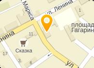 «Многофункциональный центр предоставления государственных и муниципальных услуг»