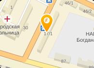 Веломан Экстрим, Компания