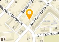 Велогород, ЧП