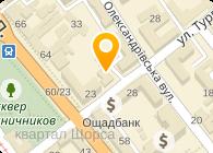 Орбитрэйд, ЧП