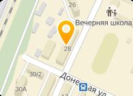 Паул Ланге Украина, ООО