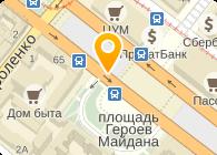Джиант Днепропетровск, ООО (Giant)