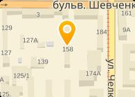 Донбасс-Канцелярия, ООО