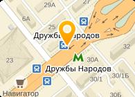 Шевченко, ЧП (2K International Украина)
