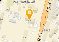 Экстрема-Украина, ООО