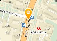 Магазин фейерверков, ЧП