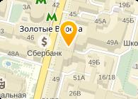 Симатикс, ООО