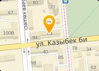 Торговый дом Динамо, ТОО