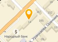 ЕРТИС-ЭЛЕКТРОНИКС