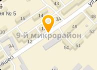 ИП Гангаева