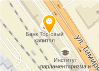 Бонзер, ООО