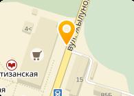 Форминтек, ЗАО