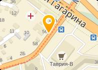 Станкоцентр, ООО