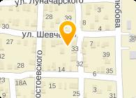 НИКОЛАЕВСКОЕ ОТДЕЛЕНИЕ № 3985 СБ РФ