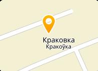 Вилош, ИП